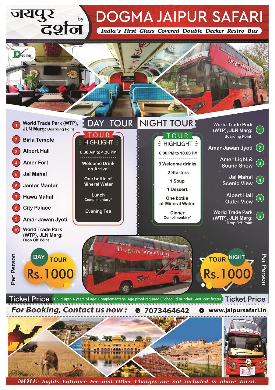 Day night Tours